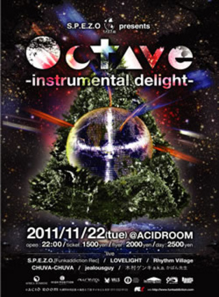 1122octave